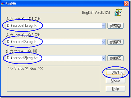 Acrobat使用時のレジストリ変化を取得する方法