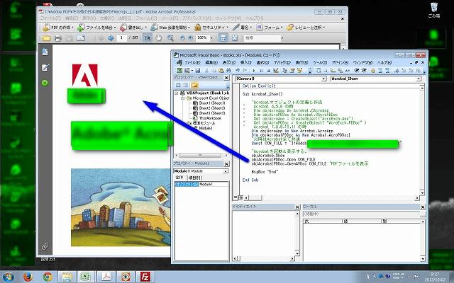 ExcelからPDFファイルを表示する