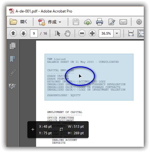pdftotext でのトリミング方法
