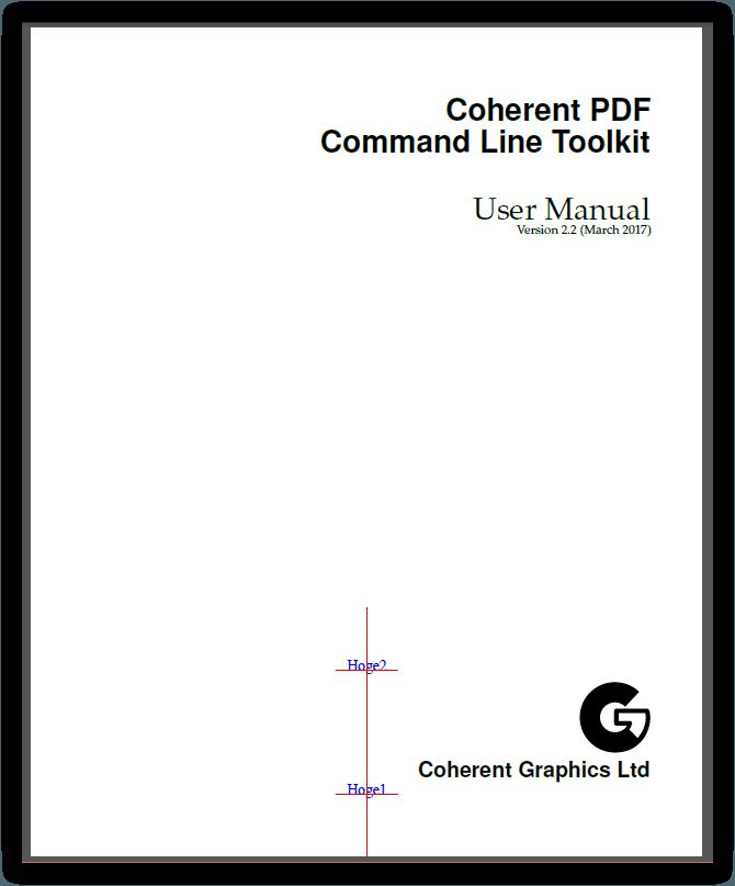 CPDF -bottom オペレーション