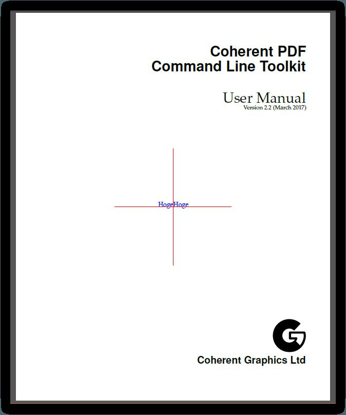 CPDF -center オペレーション