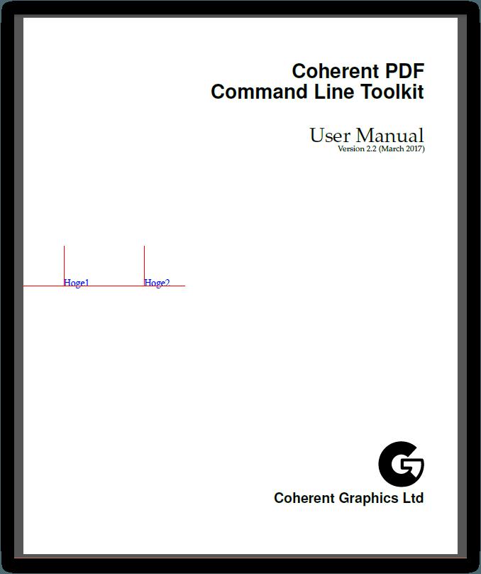CPDF -left オペレーション