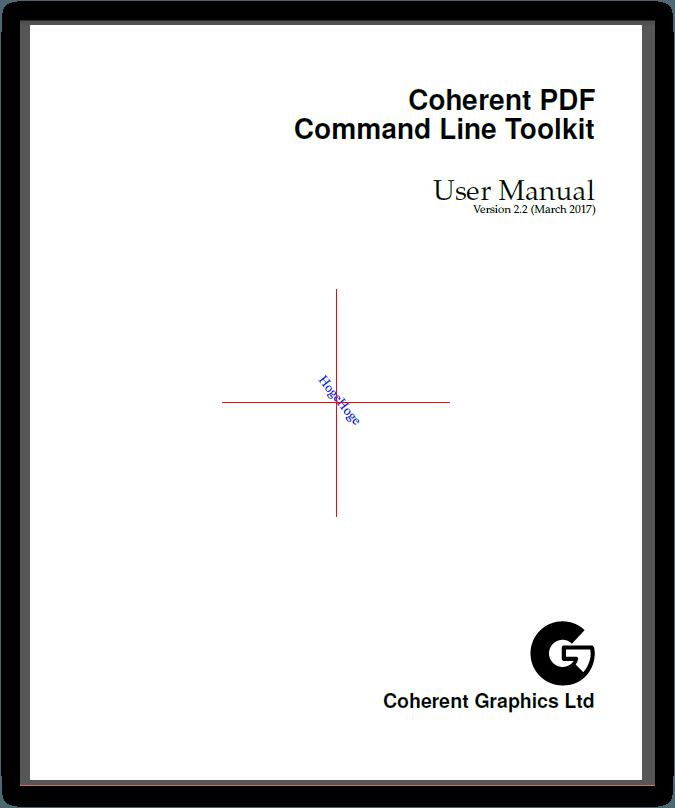 CPDF -reverse-diagonal オペレーション